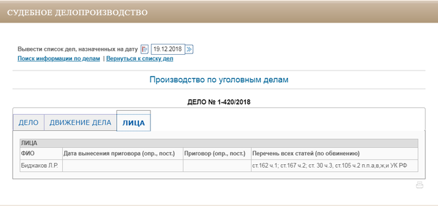 http://images.vfl.ru/ii/1545195955/3e3be783/24652388_m.png