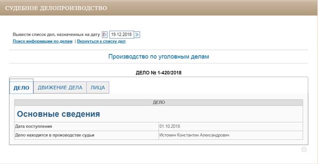 http://images.vfl.ru/ii/1545195955/44778ef9/24652387_m.png