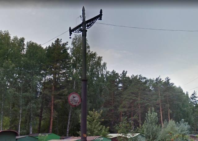 http://images.vfl.ru/ii/1545208998/d5318894/24654481_m.jpg