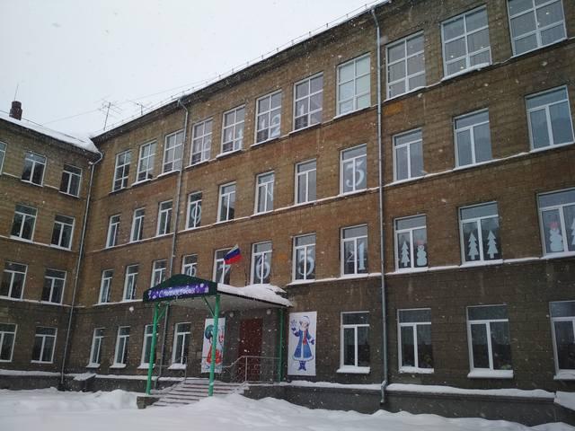 http://images.vfl.ru/ii/1545217564/ad2c092e/24656454_m.jpg