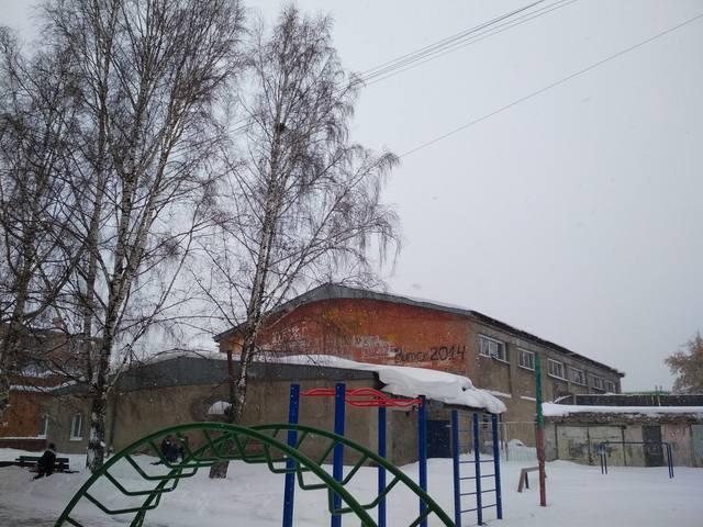 http://images.vfl.ru/ii/1545217564/ae292713/24656452_m.jpg