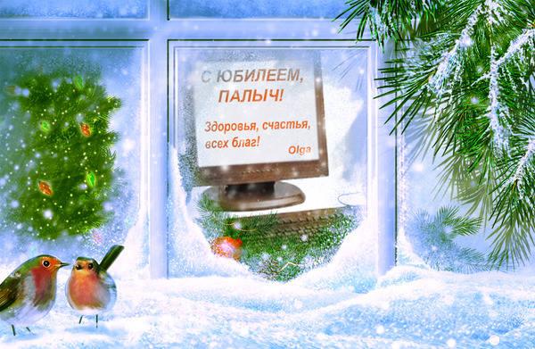 http://images.vfl.ru/ii/1545226465/4673bf52/24658468_m.jpg