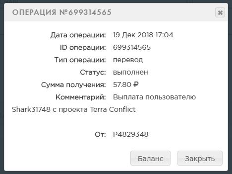 http://images.vfl.ru/ii/1545228571/f01d6ec0/24658785.png