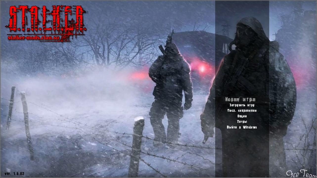 Меню - Трудная Зима