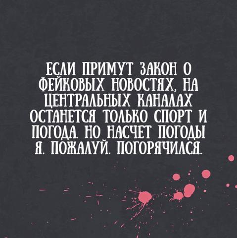 http://images.vfl.ru/ii/1545258517/f46b09b3/24663438_m.jpg