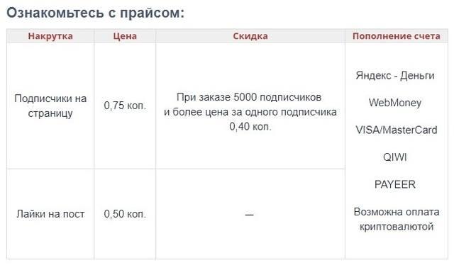 http://images.vfl.ru/ii/1545310076/cc0983ce/24669664_m.jpg