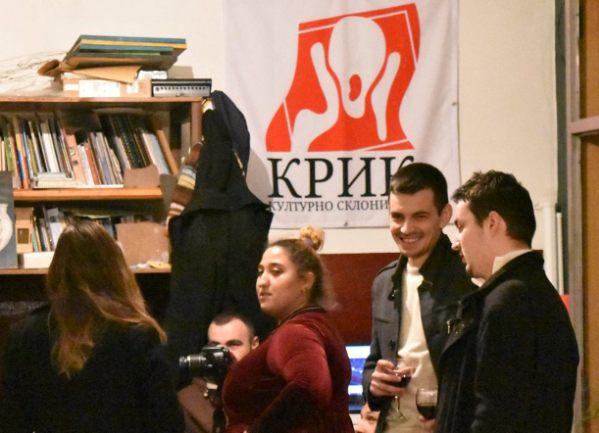 Сербия, Косово, Косовская Каменица, выставка