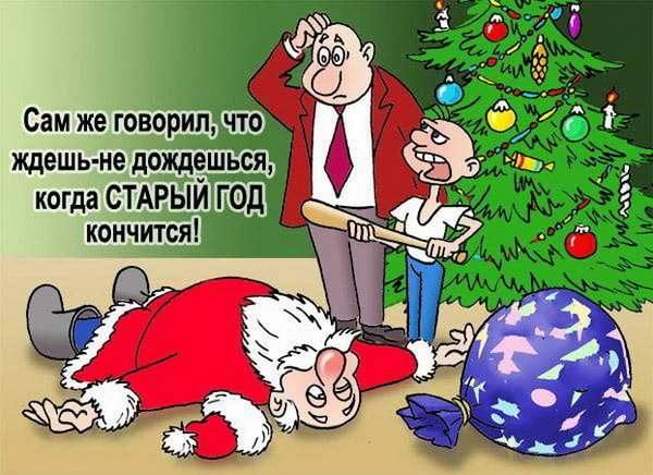 http://images.vfl.ru/ii/1545378224/7130ea86/24677981_m.jpg