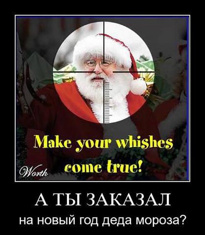 http://images.vfl.ru/ii/1545381049/99a91ae5/24678395_m.jpg