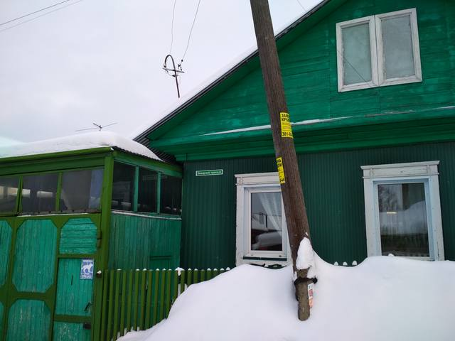 http://images.vfl.ru/ii/1545405638/22984daa/24682226_m.jpg