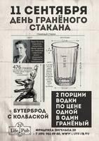 http://images.vfl.ru/ii/1545422139/b0629521/24685032_s.jpg