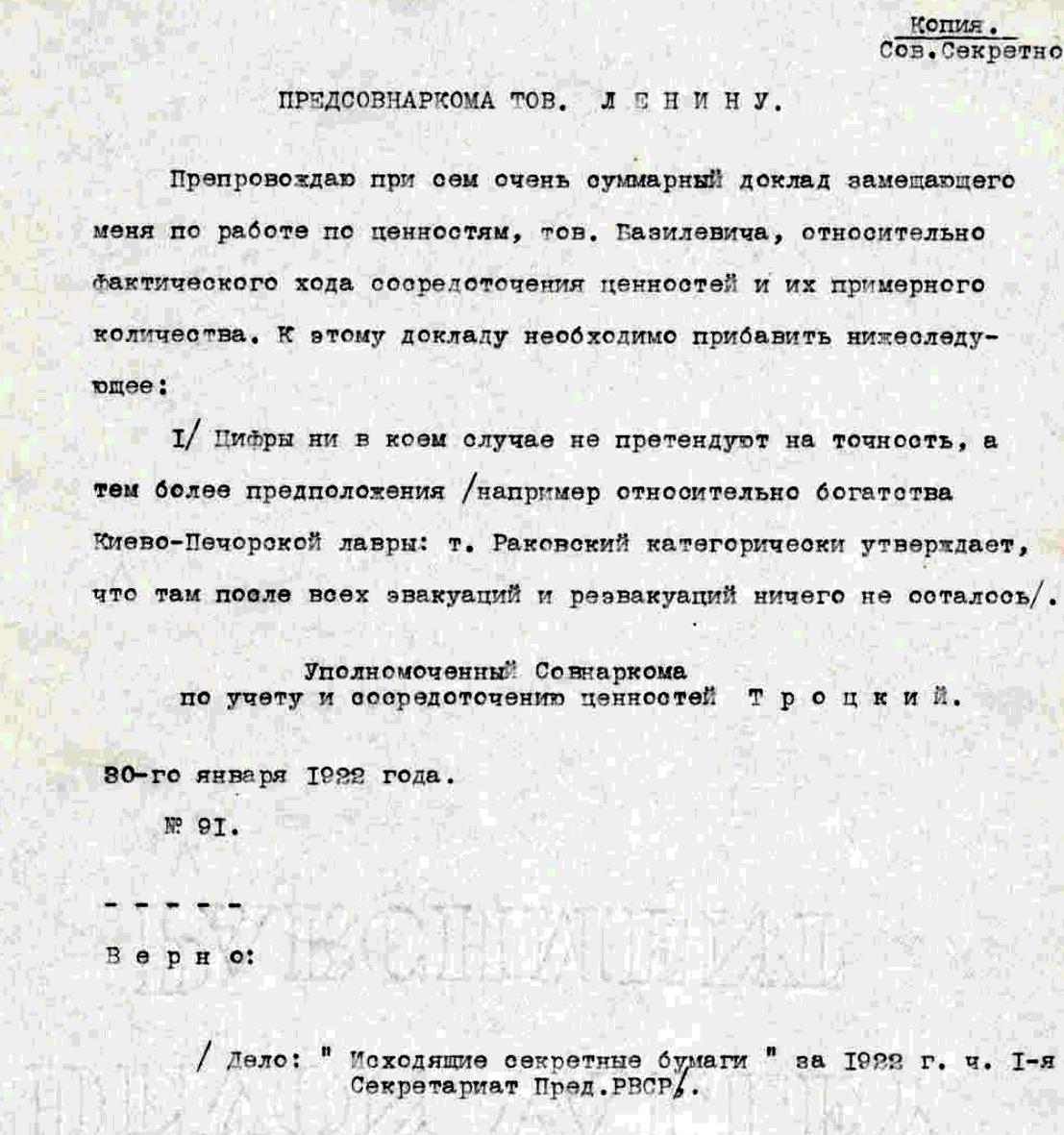 http://images.vfl.ru/ii/1545457666/c12e7b81/24688180.png