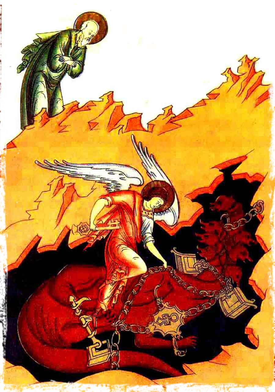 სატანის შეკვრა ათასი წლით