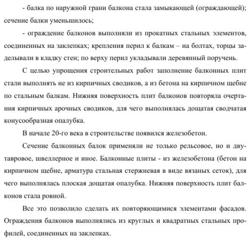 http://images.vfl.ru/ii/1545476719/2ac1cf9c/24691002_m.png