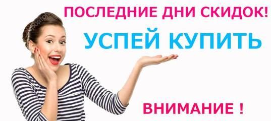 http://images.vfl.ru/ii/1545485936/b06416f6/24692672_m.jpg