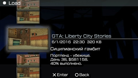 Grand Theft Auto: Liberty City Stories [US] [FULL] [2005|Rus]