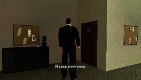 Grand Theft Auto: Liberty City Stories [US] [FULL] [2005 Rus]