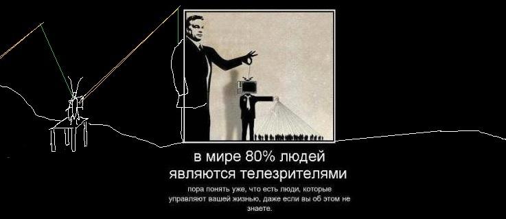 http://images.vfl.ru/ii/1545642608/44044784/24711751.jpg