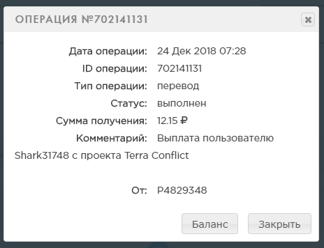 http://images.vfl.ru/ii/1545645299/c3e3c549/24712055.png
