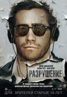 http//images.vfl.ru/ii/15456062/088e7434/24712543_s.jpg
