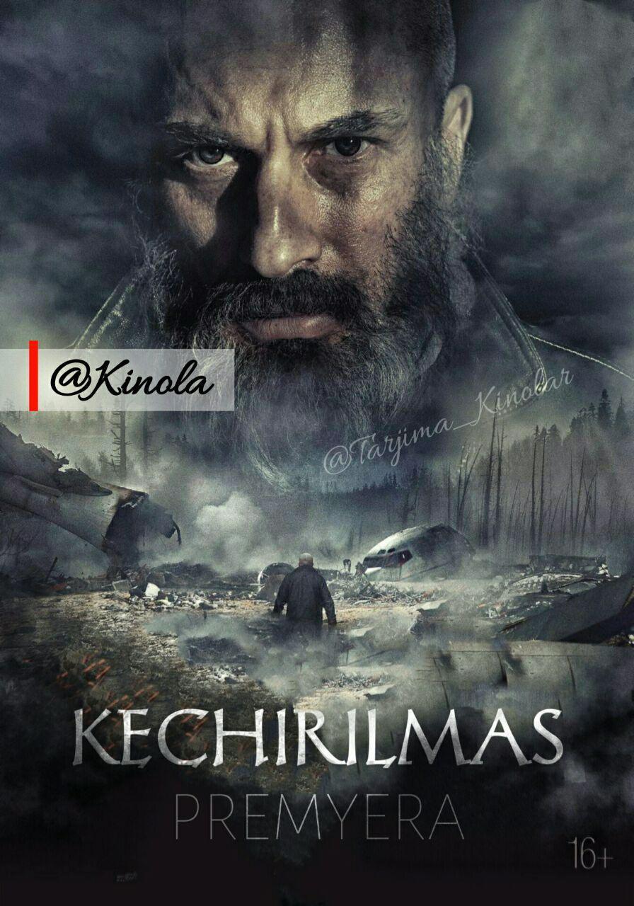 Kechirilmas / непрощенный