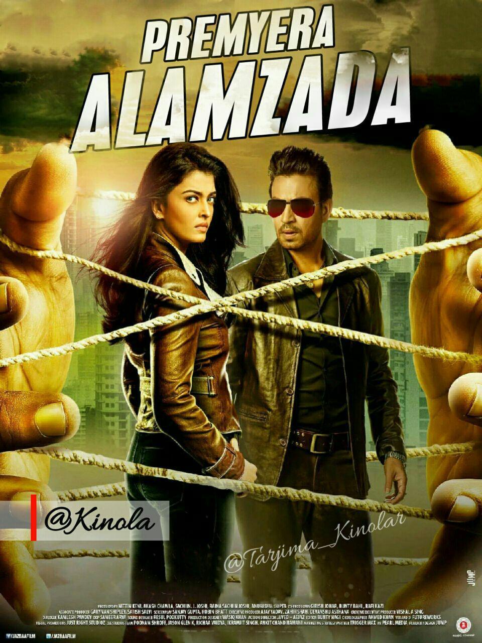 Alamzada / взаимное притяжение