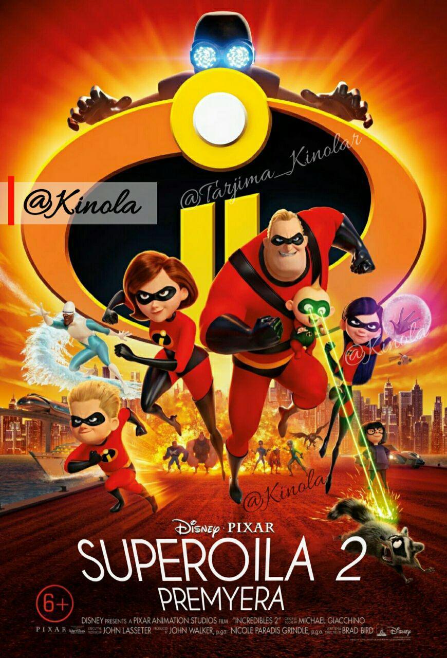 Superoila 2 / суперсемейка 2
