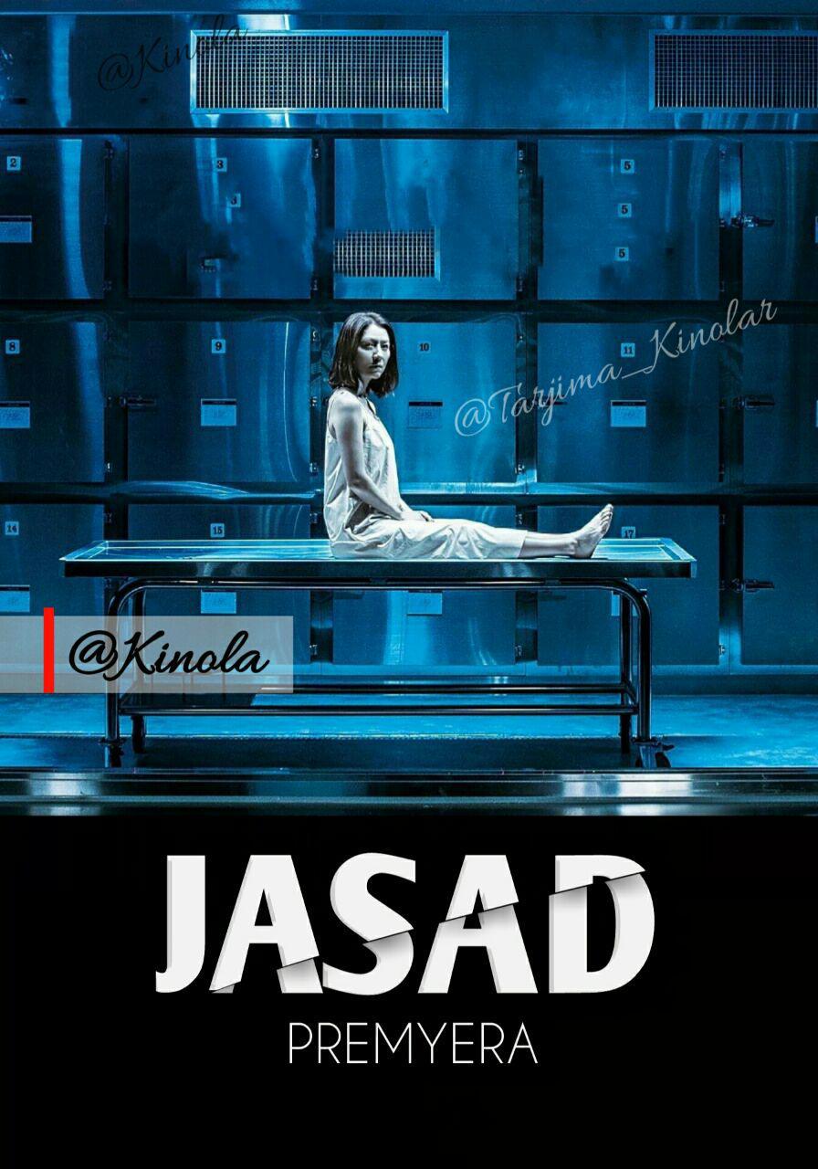 Jasad / тело