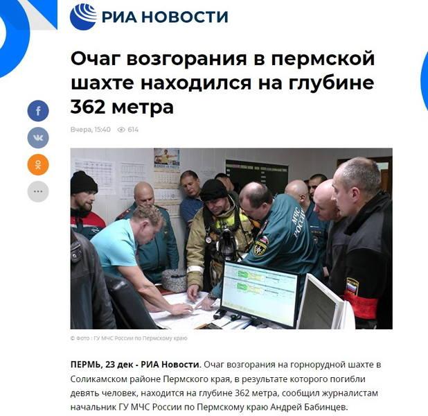 http://images.vfl.ru/ii/1545681239/980f7335/24718056.jpg
