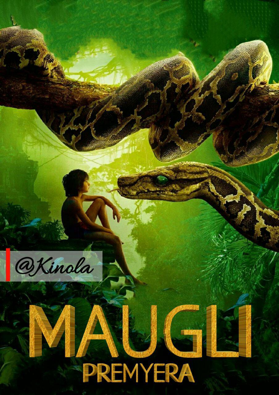 Maugli / книга джунглей