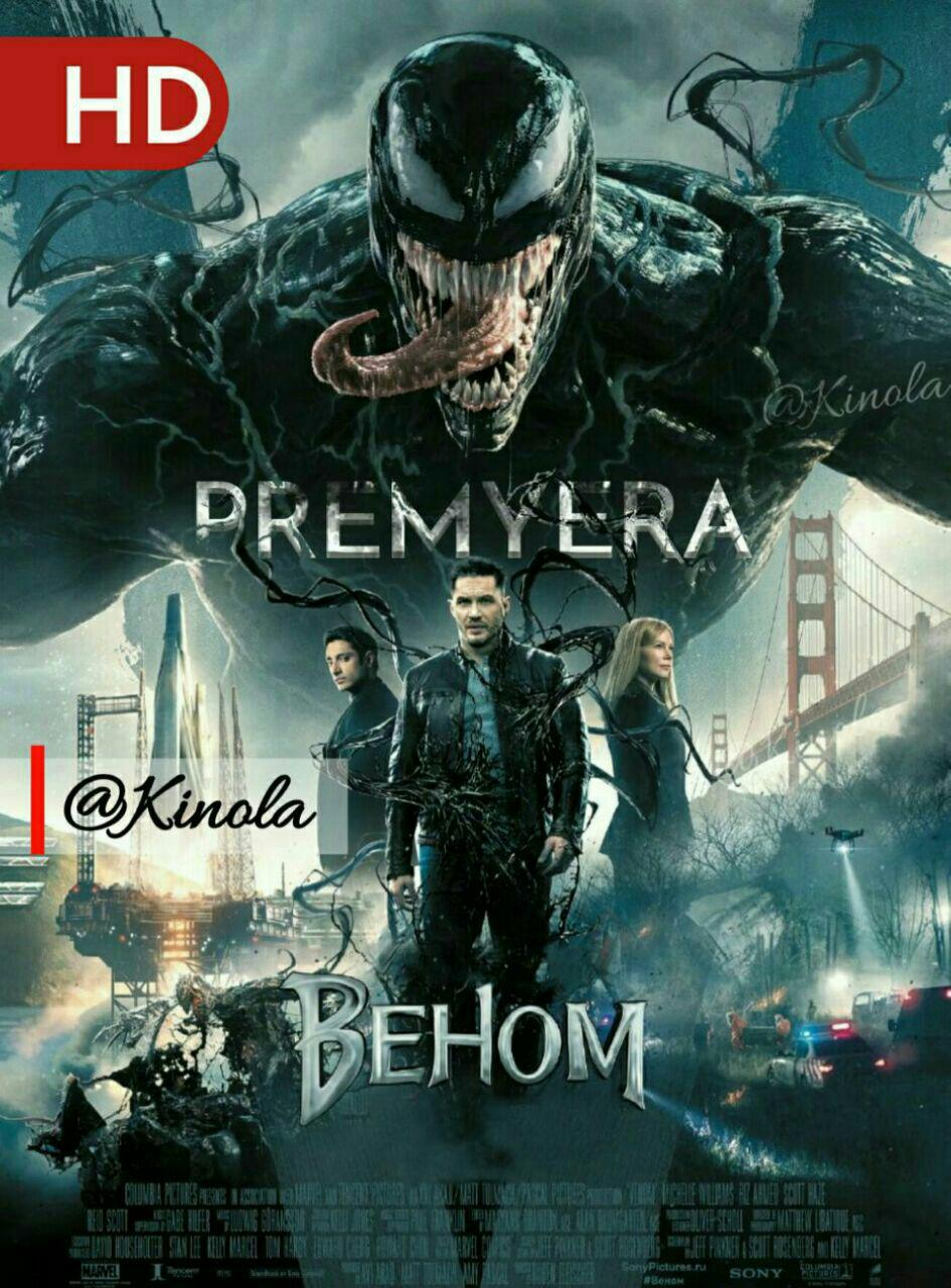 Venom (O'zbek tilida TAS-IX)
