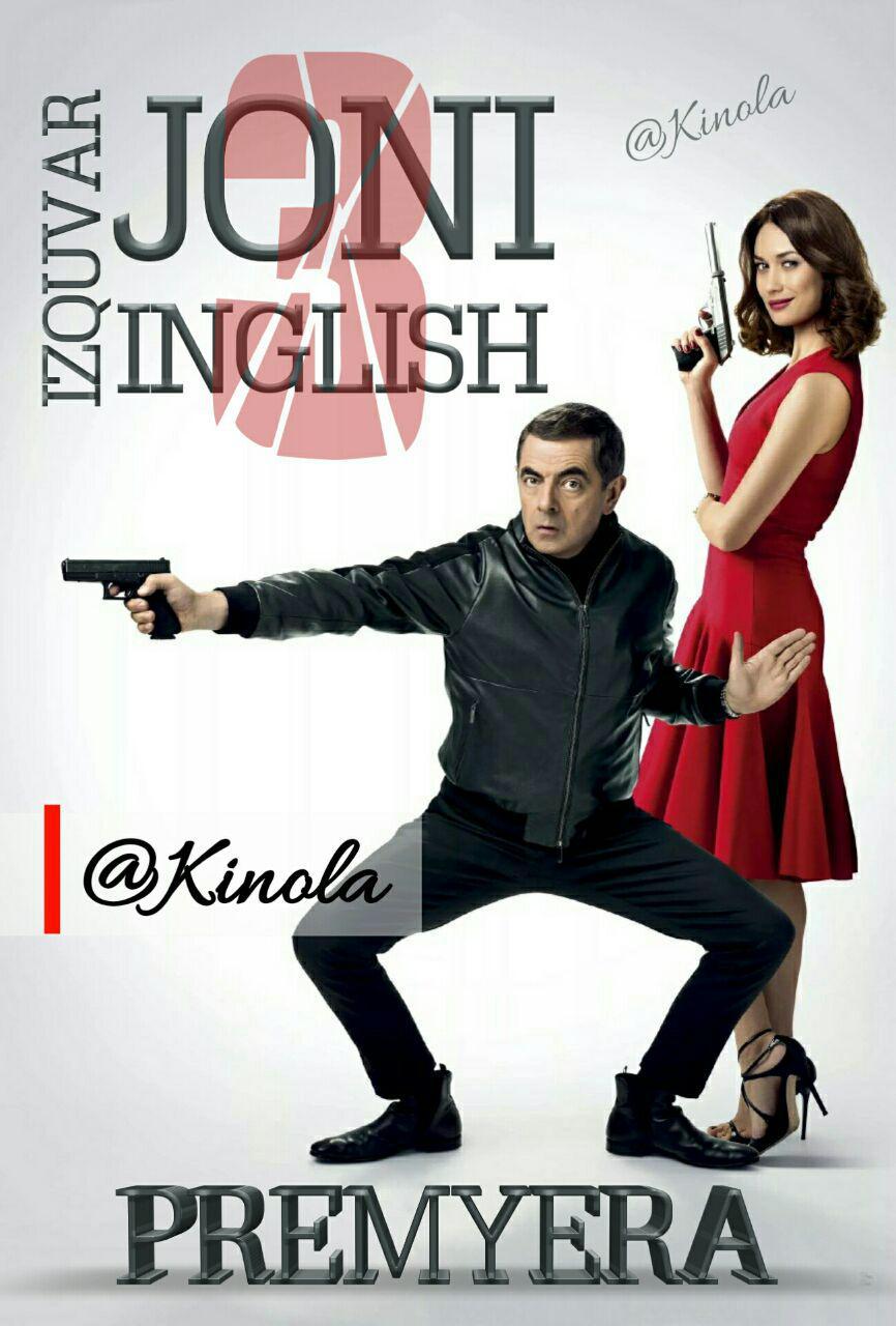 Agent Josus Joni Inglish -3 / агент джонни инглиш 3 0