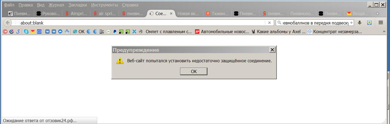 http://images.vfl.ru/ii/1545755989/9208a63f/24727401.jpg