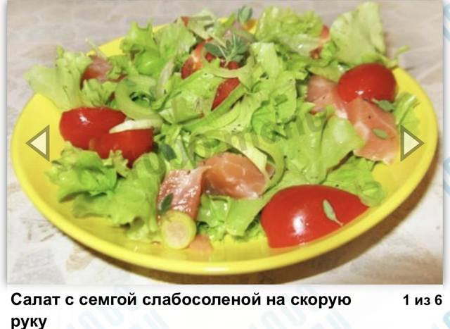 http://images.vfl.ru/ii/1545803706/00bc6aeb/24731343_m.jpg