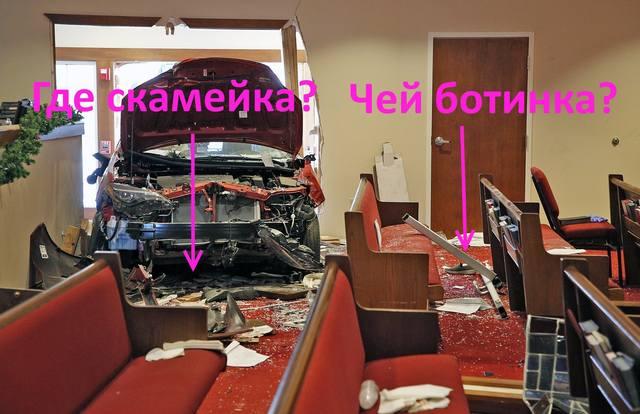 http://images.vfl.ru/ii/1545934974/dd106039/24750484_m.jpg