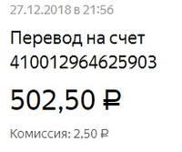 24750757_s.jpg