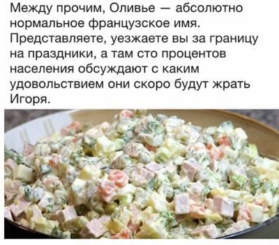 http://images.vfl.ru/ii/1545966767/d8d10c01/24753084_m.jpg