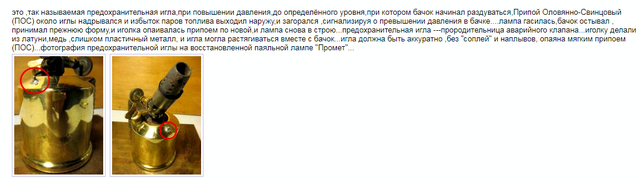http://images.vfl.ru/ii/1545999565/c38df6ee/24756530_m.png
