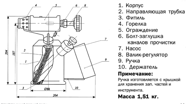 http://images.vfl.ru/ii/1546000106/67d944f2/24756611_m.png