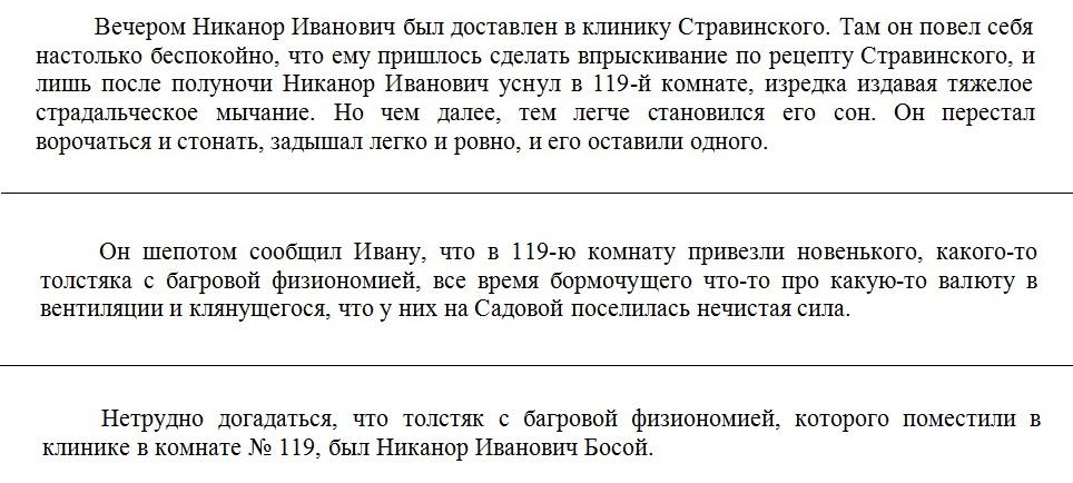 http://images.vfl.ru/ii/1546072887/44ee9740/24763619.jpg
