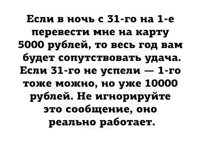 http://images.vfl.ru/ii/1546093678/b5abd2d6/24766738.jpg