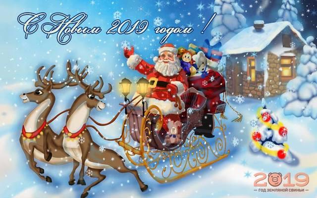 http://images.vfl.ru/ii/1546159866/4cf8de2a/24772658_m.jpg