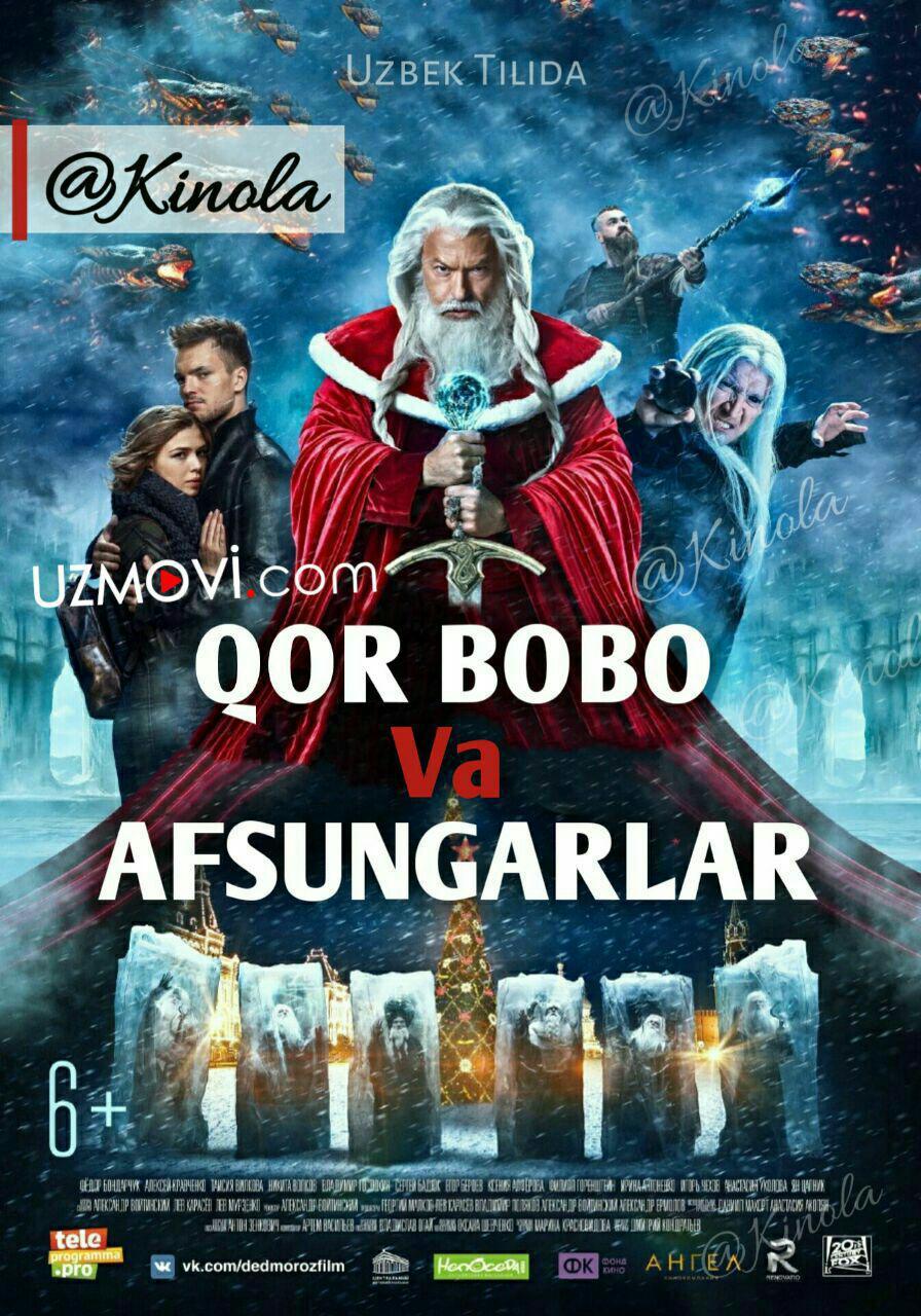 Qorbobo va afsungarlar / дед мороз битва магов