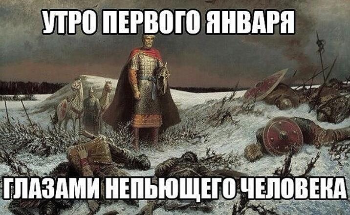 http://images.vfl.ru/ii/1546193044/423fb573/24777635.jpg