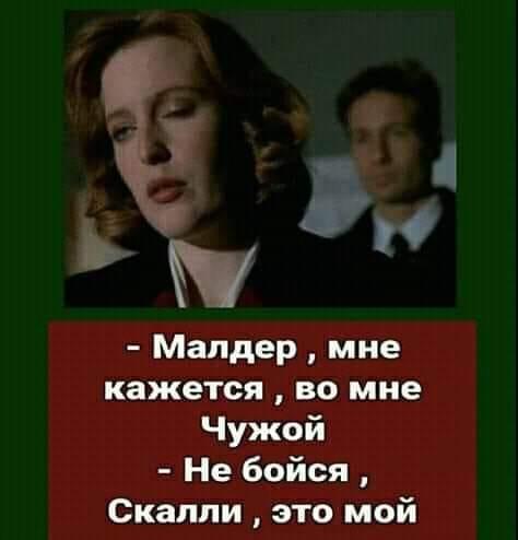 http://images.vfl.ru/ii/1546195289/f5da06a7/24778099.jpg