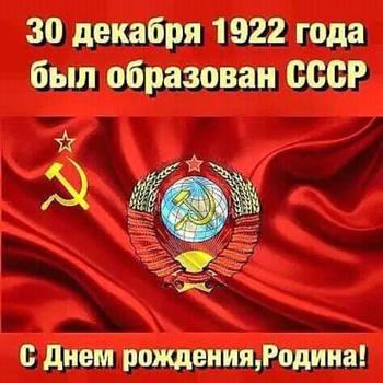 http://images.vfl.ru/ii/1546196838/786b2c08/24778272_m.jpg