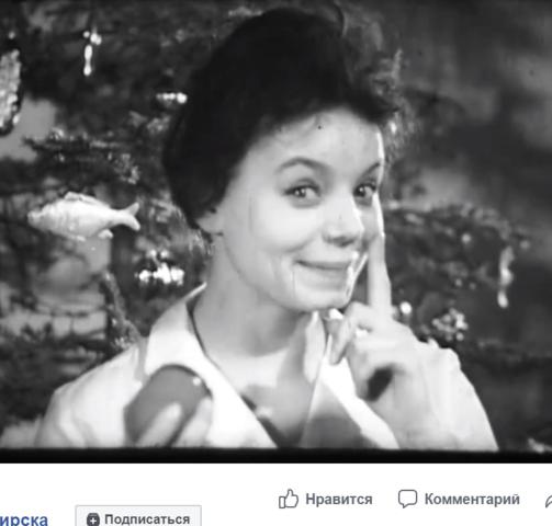 http://images.vfl.ru/ii/1546240136/7256fb3c/24780853_m.png
