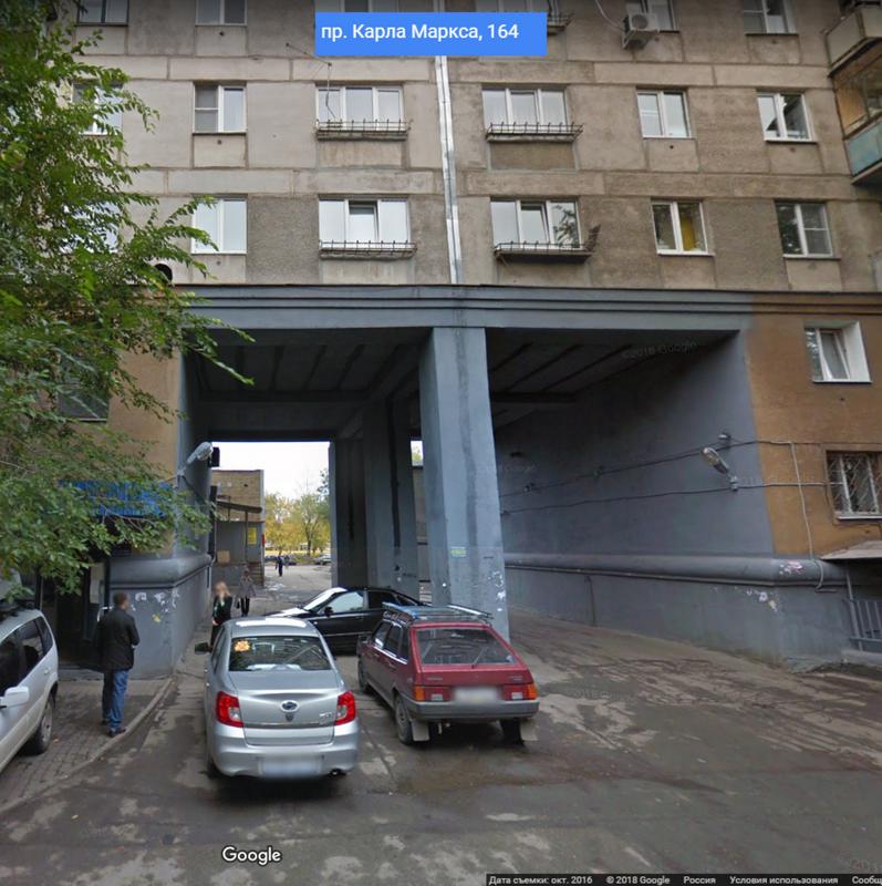 http://images.vfl.ru/ii/1546242390/dca7d9dc/24781031.png