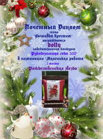 http://images.vfl.ru/ii/1546249147/29423458/24781624_s.jpg