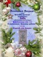 http://images.vfl.ru/ii/1546249147/d6eb12c1/24781623_s.jpg